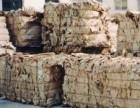 工业垃圾回收处理 固体垃圾清理 工业垃圾清除 工厂垃圾清运