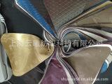 【诚信厂家】供应室内装饰革 PU皮革皮包革 沙发用革 厂家直销