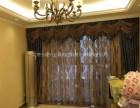 天津别墅窗帘定做 高档窗帘测量 家庭窗帘安装