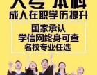 宜昌科培教育学校,教育局注册备案,各名校指定成人函授报名点