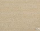 杭州萧山硅藻泥肌理漆马来漆那个品牌价格最低