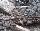 石家庄益能拆除 砸墙 地面破碎 房屋改造