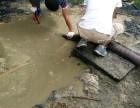 扬州市各个区低价疏通下水道-马桶-高压清洗,抽粪,清理化粪池
