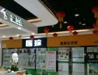 太湖 太湖斑斓时尚购物中心一楼 商业街卖场 42平米
