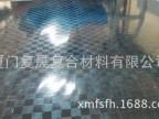 供应进口日本东丽12K碳纤维预浸布编织布 复合面料碳纤维布高碳布