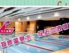方大健身,游泳单次免费体验
