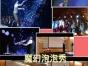 菏泽华谊演出 提供各类舞蹈,歌手乐队演出,主持人