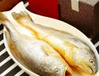 爱伊思缅甸进口野生大黄鱼,海鲜美食