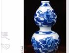 葫芦瓶种类的简介与近期的拍卖价格