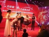 广州周年庆典晚会活动舞美设计执行公司