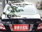 丰田锐志2010款 锐志 2.5V 自动 风尚豪华导航版 车况保