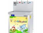 天津餐饮用直饮水机净水设备软化水设备水处理装置