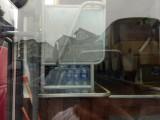 汽车挡风玻璃专业修补技术中心