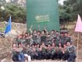泰安拓展训练完美日用品(中国)泰山团队精彩拓展