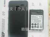 LG MS910 加厚电池+后盖 Rev