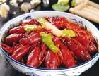 麻辣小龙虾加盟多少钱轩于鲜麻辣龙虾万元即可加盟