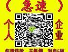 baixingchuangye.com二套房贷款器