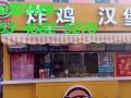 汉堡店加盟排行榜-潍坊阿堡仔汉堡店加盟