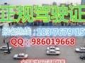 银川考照合格率高小车驾驶培训
