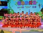 昌平舞魔方,少儿中国舞,民族舞,跆拳道,街舞,创意美术