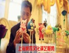 杭州皮影戏/皮影戏表演/皮影戏活动/民俗活动/木偶戏