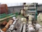 滨州冷凝器回收,滨州二手冷凝器回收,滨州废旧冷凝器回收