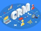 CRM客户管理系统的开发功能