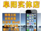 苹果 三星 小米 魅族oppo华为荣耀手机维修换屏