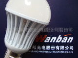 厂家低价促销15W球泡节能灯 LED灯 灯泡 节能环保LED灯