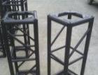 潮州桁架灯架铝架TRUSS架舞台架太空架雷亚架背景