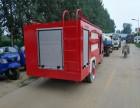 桂林哪里卖二手消防车 厂家直销二手消防车