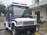 四轮电动巡逻车厂家 小区物业巡逻电瓶车 治安巡逻车价格