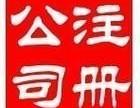 重庆新月会计-代理记账 工商注册 变更注销