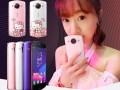广州白云0首付 美图手机 支持分期付款 0首付0利息