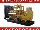 400KW|500KVA上柴上海申动新能源柴油发电机组|福建发电