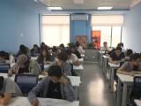 杭州長青藤意大利語學習培訓A1-A2課程