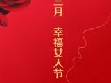 南京会议会展布置 庆典礼仪