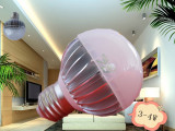 新众鼎LED球泡 大功率球泡 3W球泡灯外壳 球泡套件 LED灯