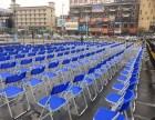 东莞活动策划场地布置舞台灯光音响充气拱门剪彩舞狮表