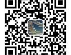 杭州余杭会计培训 到临平山木培训学校(小班循环读)