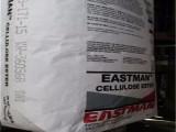 伊士曼醋酸丁酸纤维素CAB-381-2