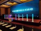宁波新款3D空气屏出售大型户外活动卷轴开工多米诺