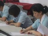徐汇护工咨询复兴中路护工招聘信息
