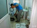 市桥疏通下水道疏通厕所疏通马桶清理化粪池