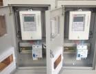 沈阳插卡电表 磁卡电表安装接线图,插卡电表安装接线方法