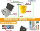 脉冲机清洗自来水管道,水塔,水箱,水池,电热水器