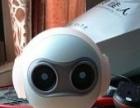 语兜智能打电话机器人290  欢迎物品交换