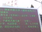 承接宁波鄞州LED显示屏维修与安装