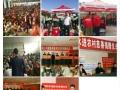 华尔康净水器河南省招商中加盟 家用电器