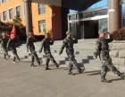 成人军事训练